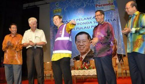 Pasukan Peronda Sukarela Pulau Pinang (PPS) Pertubuhan Tak Sah