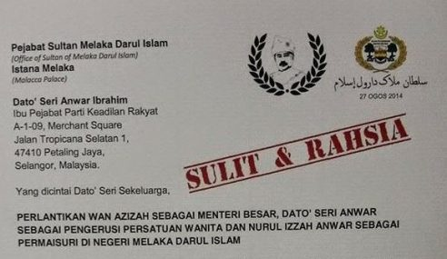 Surat Sulit Tersebar: Wan Azizah Ditawar Jadi MB Melaka?