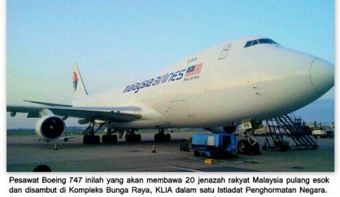 Inilah Pesawat Yang Akan Membawa Jenazah MH17…