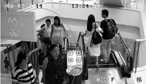 Enam Wanita Hamil Curi 300 Pakaian