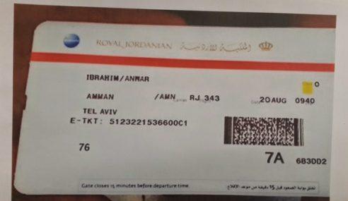 TERBONGKAR… Anwar Ibrahim Ke Israel Pada 20 Ogos?