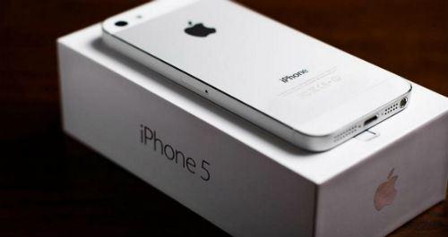 Apple Menawarkan Program Gantian Bateri iPhone 5