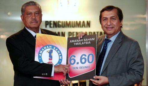 PNB Agih RM664.22 Juta Pendapatan AS1M, Naik 13%