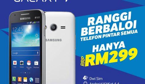 Samsung Galaxy V Kini Ditawarkan Dengan Harga RM299