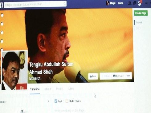 Tengku Mahkota Pahang NAFI Ada Akaun Facebook!