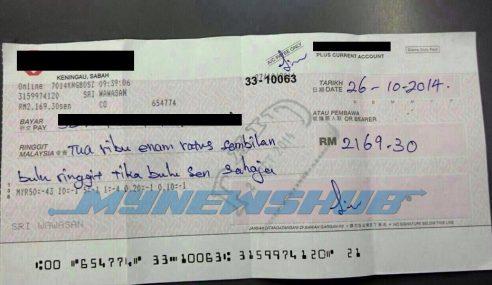 Tengok Gaya Bahasa Ini…. Cek Macam Ini Pun Ada Di Bank??