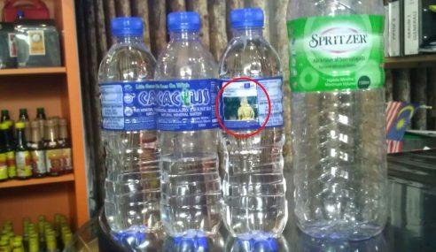 Spritzer Tarik Balik Air Mineral Ada Gambar Dewa Hindu