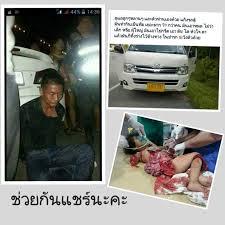 PDRM Nafi Bagi Kenyataan Isu Jual Organ Manusia, Perogol Bersiri