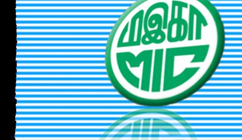 Keputusan Adakan Pemilihan Semula Tepat – MIC Kedah