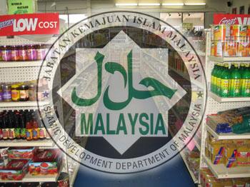 Jakim Tak Pernah Keluar Logo Halal Kepada Produk Haram