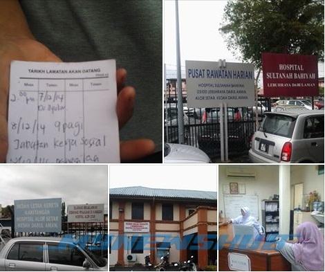 Anak Pesakit Kesal Layanan Biadap Kakitangan Hospital