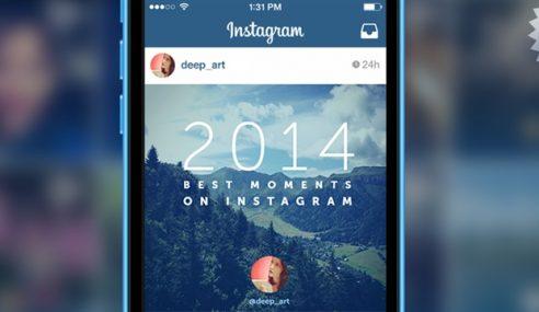 Dapatkan Detik Instagram Menarik 2014 Anda