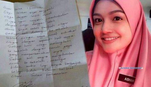 Lawak..! Surat Cinta Untuk Cikgu Aishah