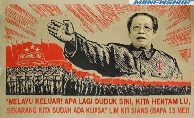 Kit Siang Bengang Grafik Gambarkan Beliau Komunis