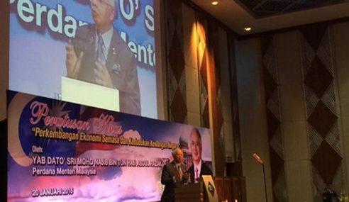 Perbelanjaan Mengurus Negara Dikurangkan RM5.5 Bilion – PM