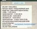 Jangan Percaya, Whatapps Kononnya PM Umum BR1M