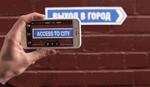 Google Umum Sokongan Terjemahan Melalui Kamera