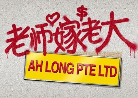 Ah Long Tawar Mangsa Lacur Diri Untuk Bayar Balik Pinjaman