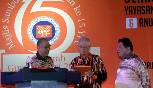 Kuasai Ilmu Menjelang Pembentukan Komuniti ASEAN