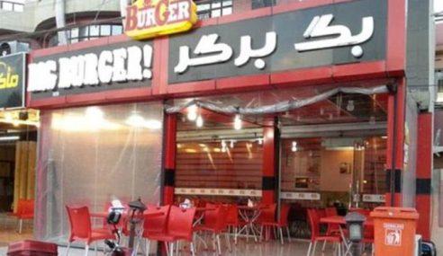 Siapa Kata IS Anti-Barat, Mereka Pun Makan Burger Amerika!
