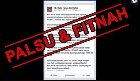 Hasan Malek Nafi Letak Jawatan Jika Harga Minyak Naik