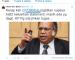 Provokasi: IGP Arah Timb. Ketua Menteri P.Pinang Disiasat
