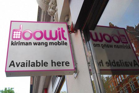 Celcom Perkenal Khidmat Kirim Wang Menerusi Telefon Bimbit