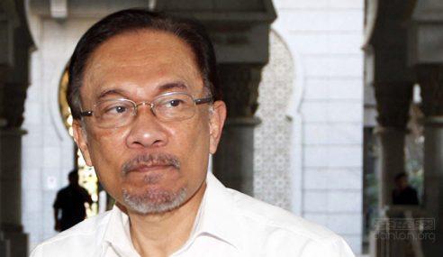 Anwar Ibrahim Fail Aduan Qazaf Terhadap Muhammad Shafee