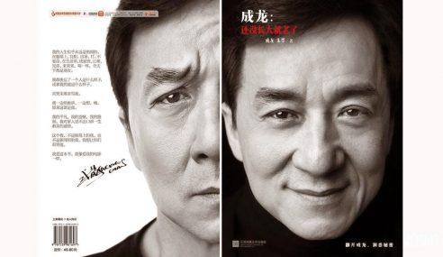 Jackie Chan Tak Percaya Bini, Pernah Jahat Waktu Muda