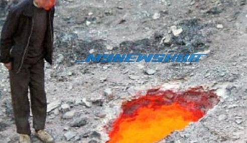 Penduduk Gempar Dengan Penemuan `Pintu Ke Neraka'
