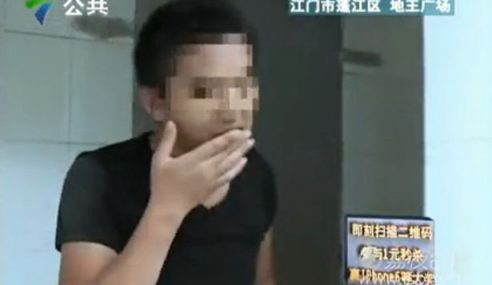 Lelaki Ketagih Makan Najis Wanita Ditangkap Di Tandas Awam