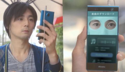 Jepun Lancar Telefon Pintar Guna Imbasan Mata Untuk Keselamatan