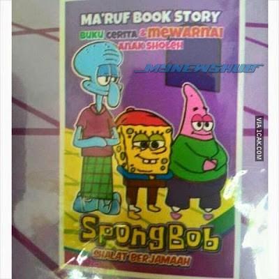 Buku Ajar Bersolat Versi Spongebob Squarepants?
