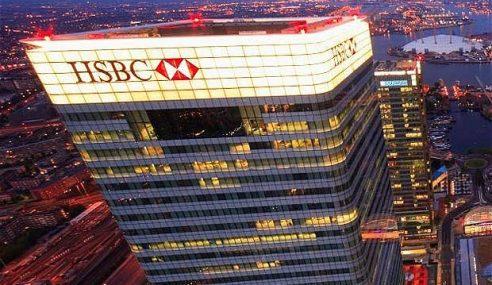 HSBC Akan Buang 50,000 Pekerja Di Seluruh Dunia