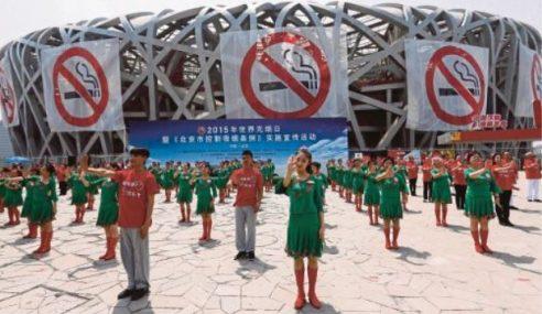China Lancar 'Perang' Rokok