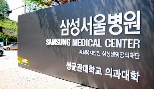 Samsung Mohon Maaf Jadi Punca MERS Merebak