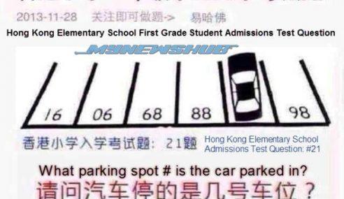 Soalan Exam 'Pecah Kepala' Sekolah Rendah Jadi Viral