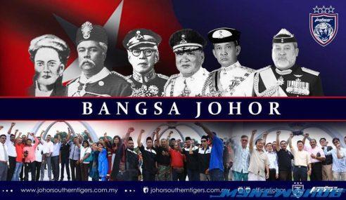 Ada Pihak Tak Senang Melihat Bangsa Johor Bersatu – TMJ