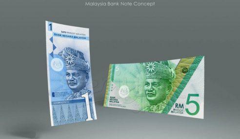 Cool! Rekaan Konsep Wang Kertas Ringgit Malaysia