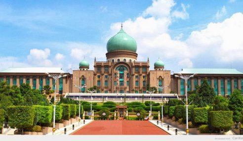 1MDB: Pejabat PM Tak Akan Keluar Kenyataan Dahului Team Penyiasat