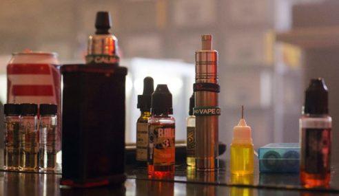 Kementerian Kesihatan Tubuh Jawatankuasa Khas E-Rokok