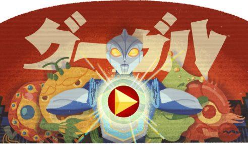 Hasilkan Filem Ultraman Anda Sendiri Di Laman Google
