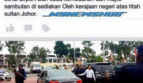 Cerita Sultan Johor Tak Izin PM Mendarat Di Senai Adalah Fitnah