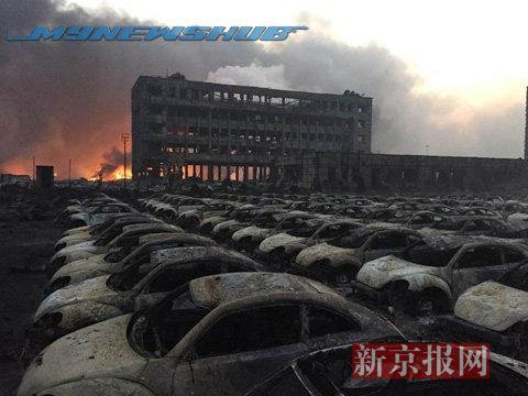 Letupan Besar Tianjin: Angka Korban Meningkat 44 Orang