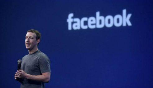 Facebook Sedang Membangunkan Butang Dislike Untuk Diuji