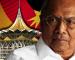 Sarawak Mansuhkan Cukai Tanah Mulai Hari Ini