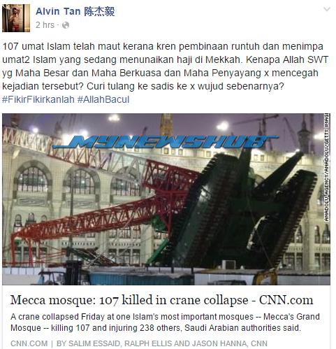 Biadab! Alvin Tan Hina Tragedi Kren Tumbang Di Makkah
