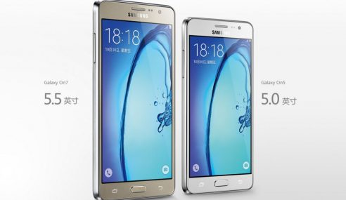 Samsung Perkenalkan Galaxy On5 & On7 Di China