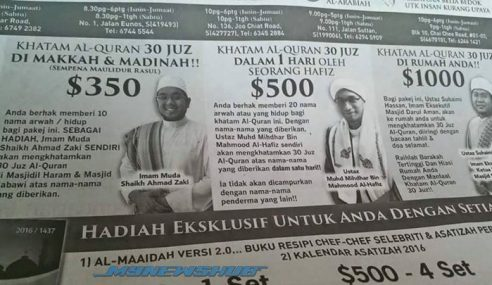 Dr Maza Tegur Puak Minta Bayaran Untuk Membaca Al-Qur'an