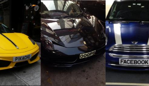 Bida Plat Kereta Lucu Trend Unik Di Hong Kong